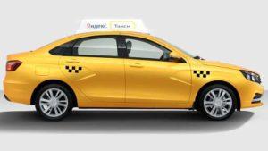 как устроиться работать в яндекс такси